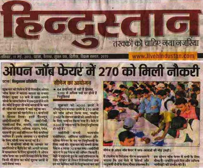 HindustanFinal