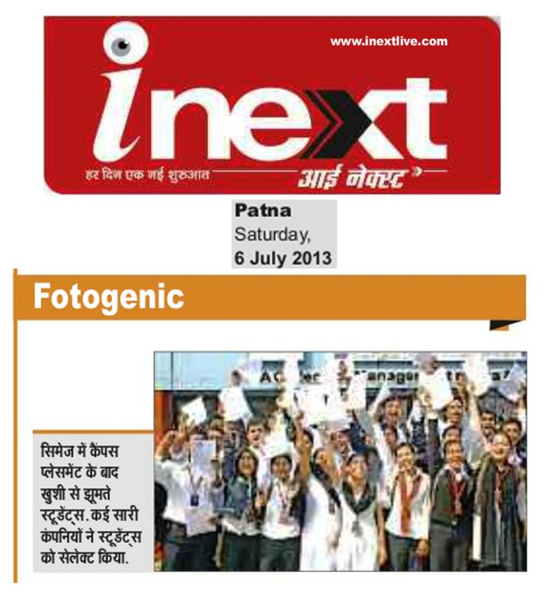 Inext-Fotogenic-6.7.13