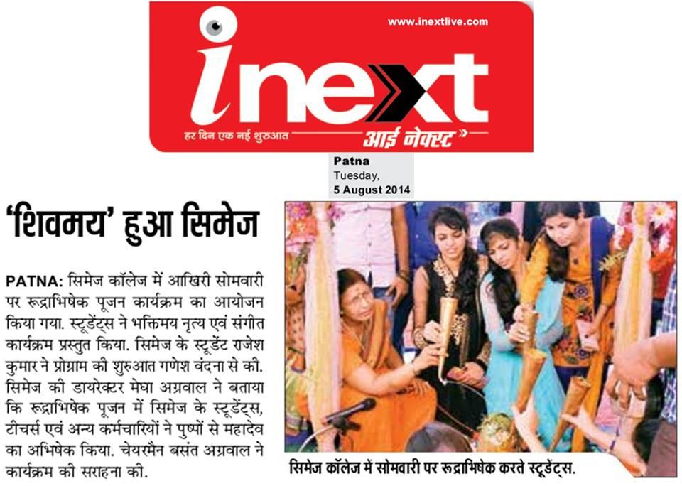 RudraNews (1)