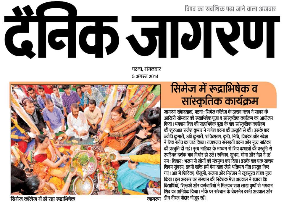 RudraNews (2)